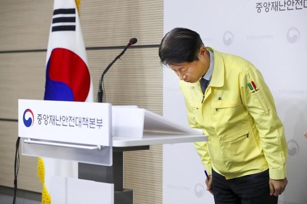 김강립 중앙재난안전대책본부 1총괄조정관