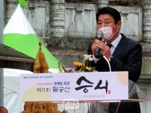 강대식 국회의원이 승시 개막식에서 축사를 하고 있다.